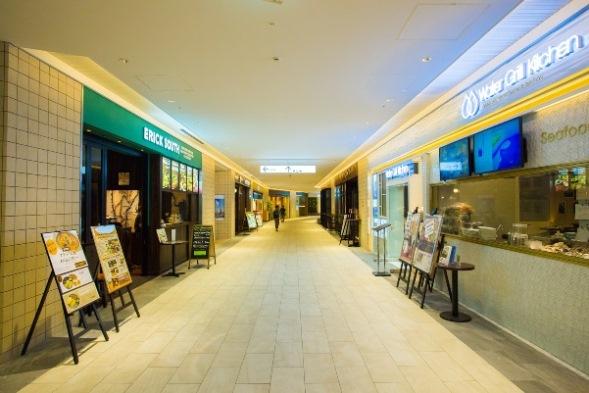 Jata tourism expo japan for Classic house akasaka